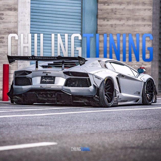FULL BODY KIT Lamborghini AVENTADOR Limited Edition