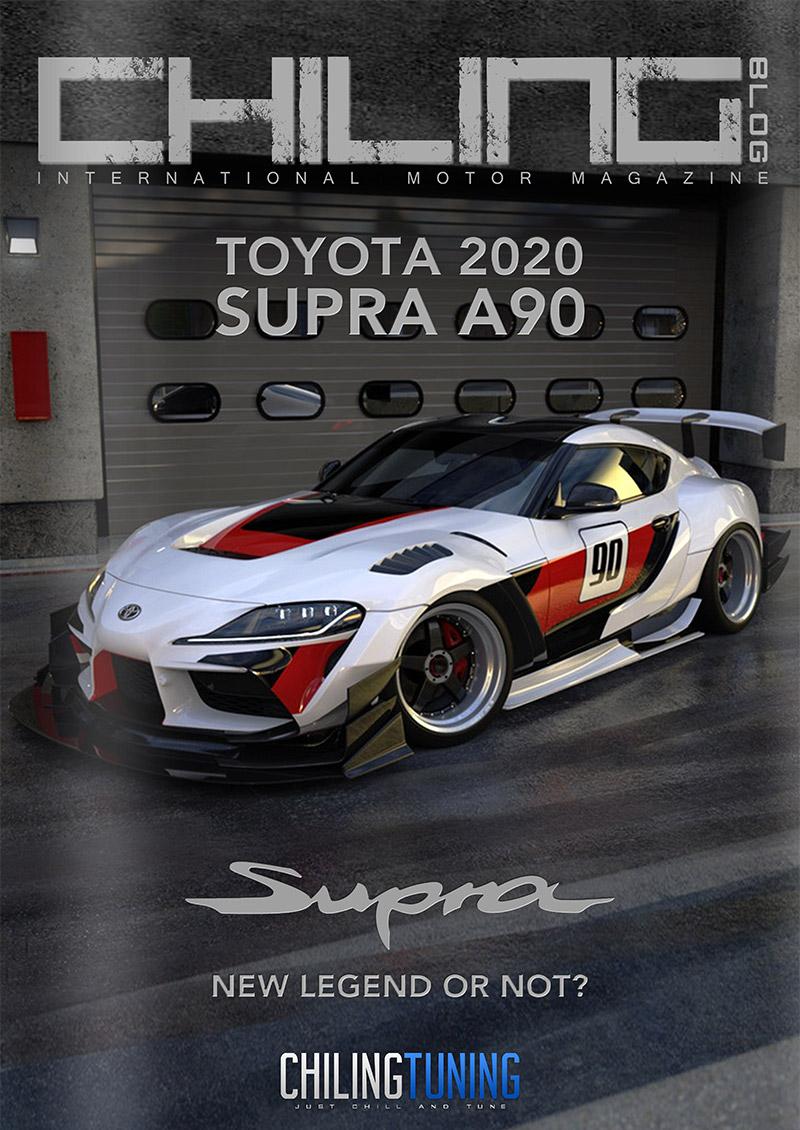 Toyota Supra A90